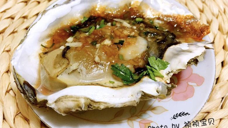 蒜蓉生蚝,牡蛎的营养超级丰富经常食用对身体有益