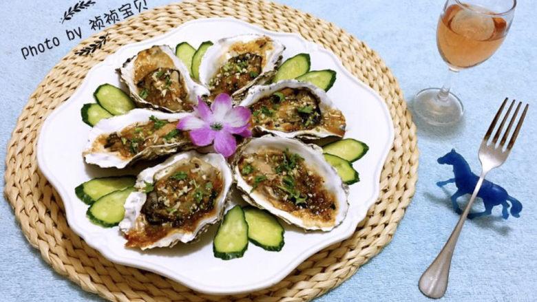 蒜蓉生蚝,生蚝这样吃是好吃😋到爆的节奏噢