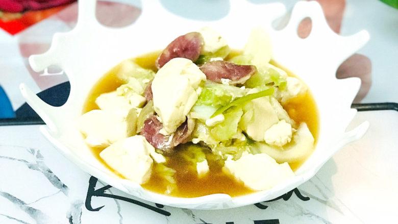 白菜豆腐汤,成品图