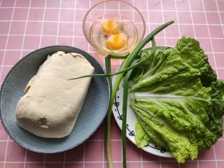 白菜豆腐汤,准备食材。