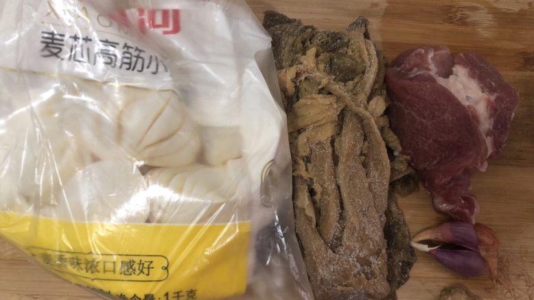 梅干菜烧饼,准备食材