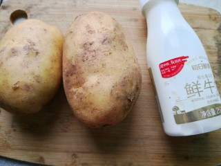 黑胡椒土豆泥,准备食材