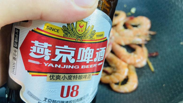 啤酒虾,加入200ml<a style='color:red;display:inline-block;' href='/shicai/ 897'>啤酒</a>