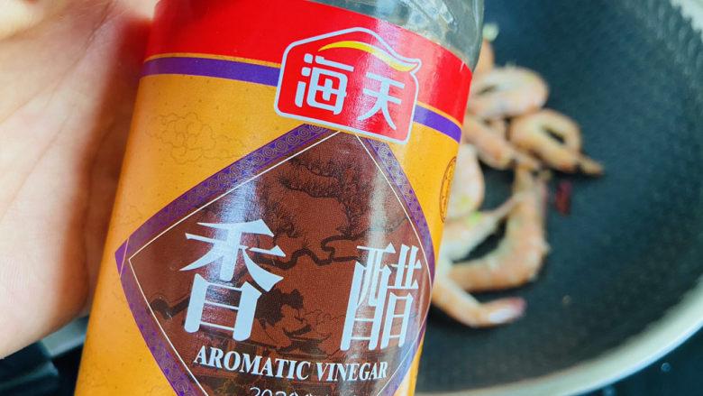 啤酒虾,烹入一勺<a style='color:red;display:inline-block;' href='/shicai/ 768'>香醋</a>