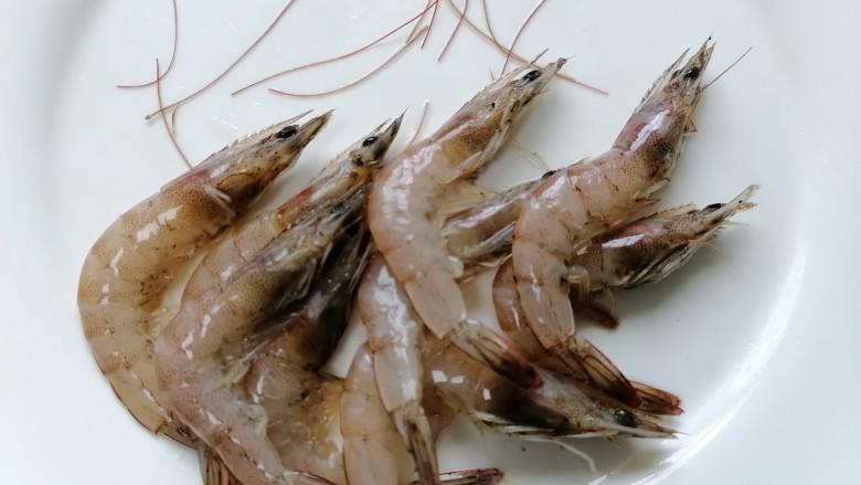 啤酒虾,将虾的须子剪干净
