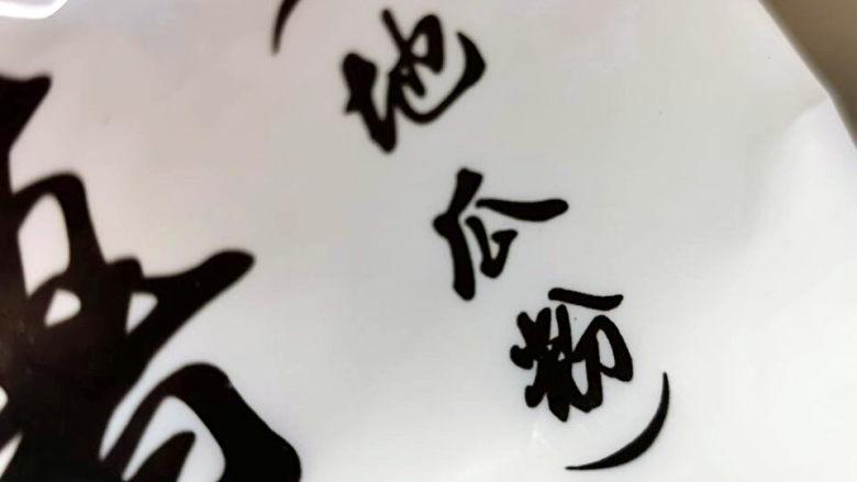 西芹炒牛肉,准备<a style='color:red;display:inline-block;' href='/shicai/ 2591'>地瓜粉</a>