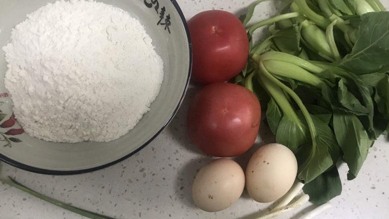 西红柿面疙瘩,准备食材备用