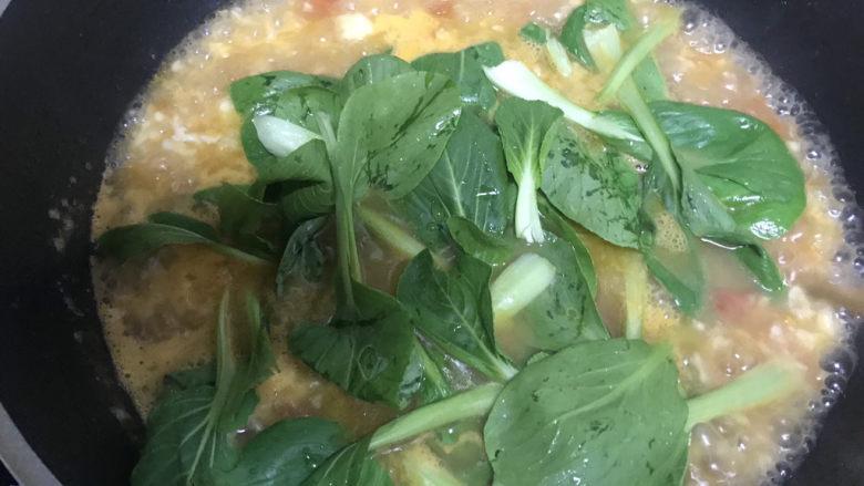西红柿面疙瘩,再下入青菜