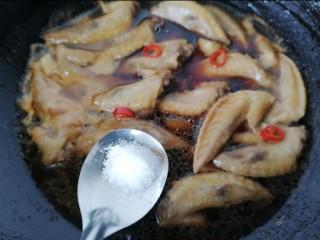 紅燒雞翅尖,加入半勺鹽調味