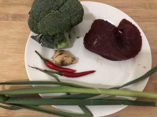 小炒黄牛肉,准备食材