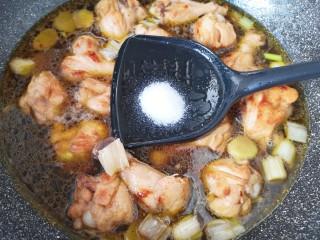 可乐鸡翅根,放味极鲜酱油、老抽和盐调味。