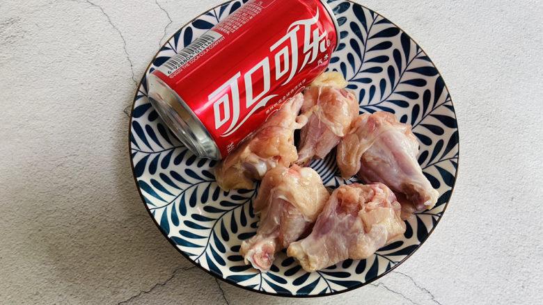 可乐鸡翅根,准备好食材
