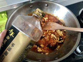 西紅柿雞蛋拌面,調味:半湯匙生抽