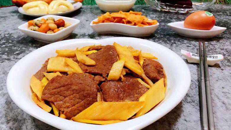 小炒黄牛肉,早餐是一天中最重要的一餐所以要健康营养丰富才对哦