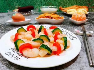 黄瓜炒虾仁,虾仁的营养超级丰富经常食用对身体有益