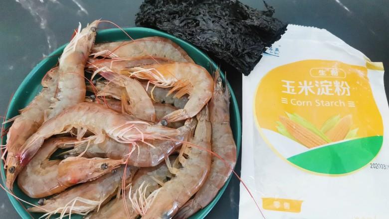 自制虾滑,准备食材
