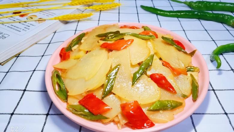 尖椒土豆片,成品图!