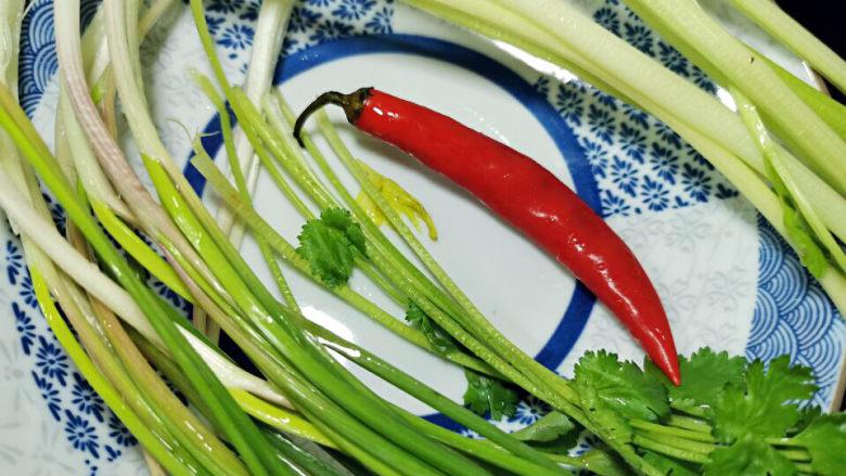 金汤肥牛,芹菜,葱,香菜,辣椒