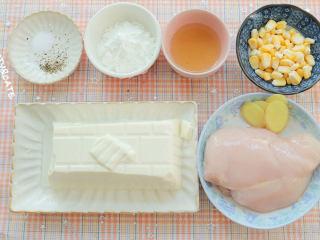好吃到跺腳的「豆腐麥樂雞」,解饞又低脂!,準備好食材~