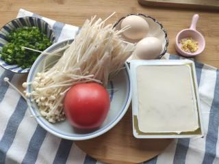 番茄豆腐湯,準備食材