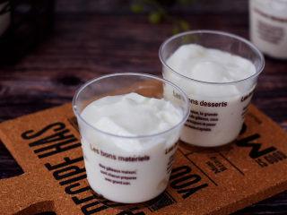 手工酸奶,圖三