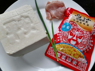 榨菜肉末蒸豆腐,準備好所需材料