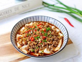 榨菜肉末蒸豆腐,成品圖