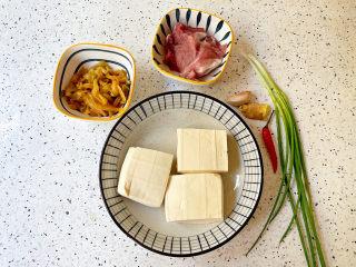 榨菜肉末蒸豆腐,準備好材料