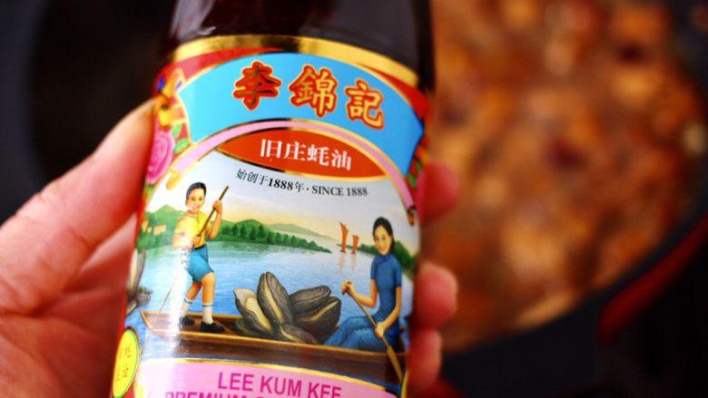 蚝油双椒鸡丁,这个时候再加剩下的1勺李锦记旧庄蚝油增加口感。