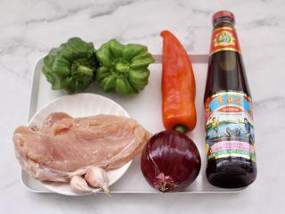 蠔油雙椒雞丁,首先備齊所有的食材。