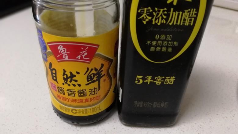 青椒炒杏鲍菇,只需简单的调料。