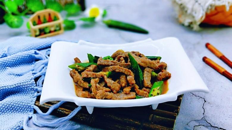 尖椒牛柳,盛出装盘,即可食用。