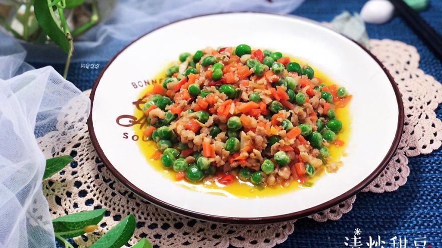 清炒甜豆➕肉末胡萝卜炒豌豆