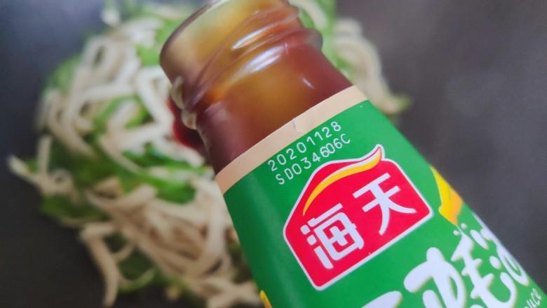 青椒炒千张~清爽好吃有营养,加适量蚝油