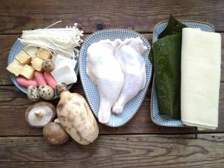 Bobo chicken, prepare ingredients.