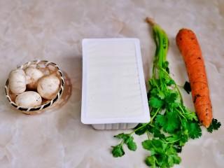 白玉菇豆腐湯,準備食材。