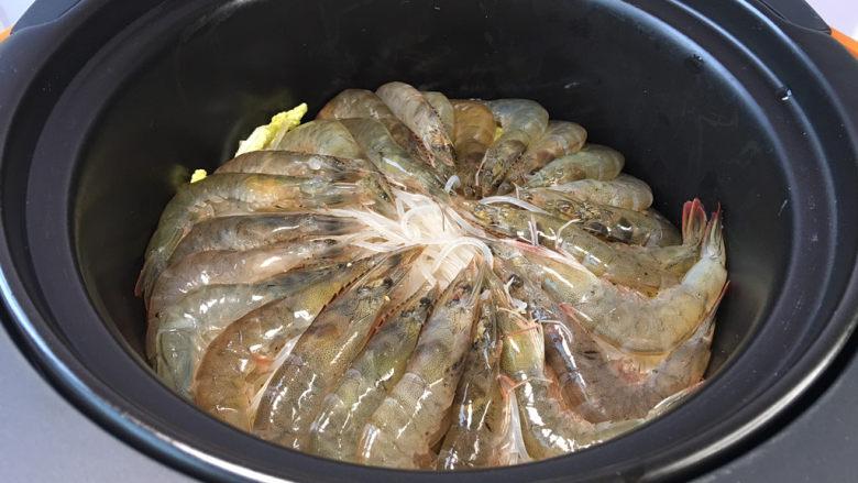 鲜虾粉丝煲,摆上虾