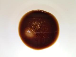 酸辣寬粉,根據自己的口味放鹽和雞精。