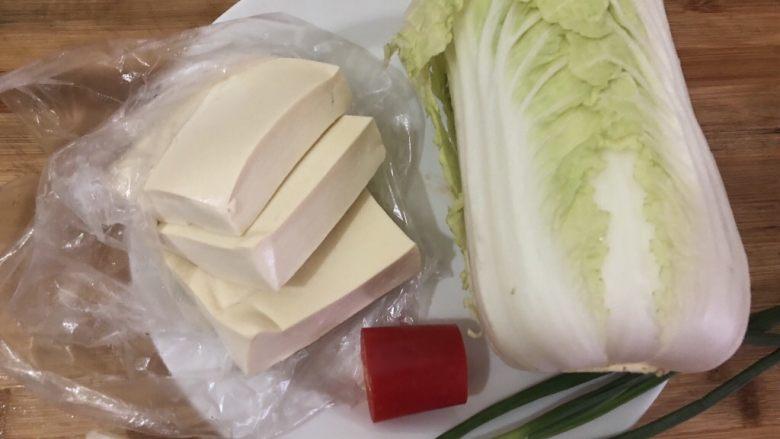 白菜炒豆腐,准备所需食材
