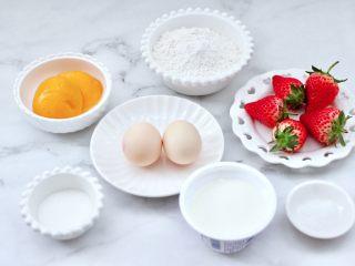 酸奶水果松饼,首先备齐所有的食材,水果可以随自己喜好选择。