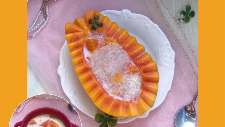 木瓜炖牛奶