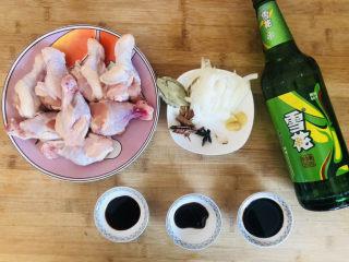 啤酒鸡翅根,先把需要的食材提前准备好。