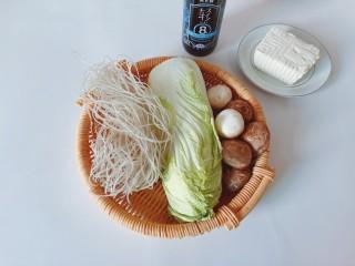 白菜粉丝汤,准备所有食材。