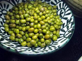 腊八粥,绿豆