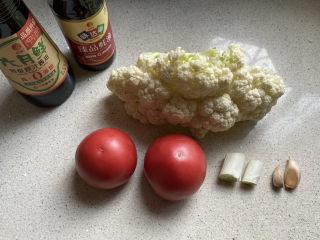 开胃番茄花菜,食材备好