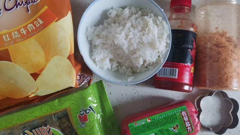 午餐肉饭团,准备食材备用
