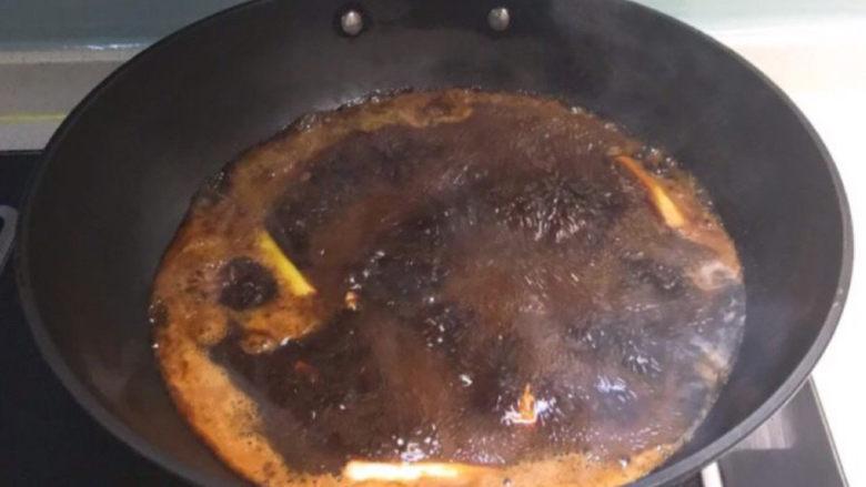 卤鸭头,大火烧开后煮10分钟