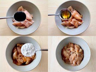 蒜蓉蒸鸡胸肉,肉质滑嫩不柴,鲜美不油腻,鸡胸肉放入大碗中,加入1勺生抽、1勺料酒、一勺淀粉,抓匀,腌制30分钟;