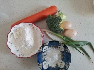 胡萝卜鸡蛋饼,准备食材备用