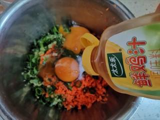 胡萝卜鸡蛋饼,加入一勺鸡汁